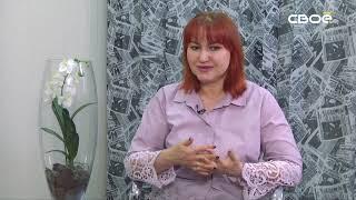 Актуальное интервью Светлана Рожкова