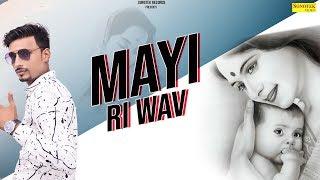 Mayi Ri Wav :- Line Vrt | New Punjabi Songs Punjabi 2019 | Sonotek