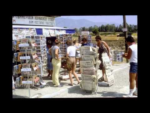 1985 Our Greek vacation - YouTube