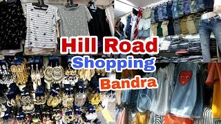 Hill Road Bandra Shopping (Mumbai) / All Trends Of 2018 / Shopping in Budget