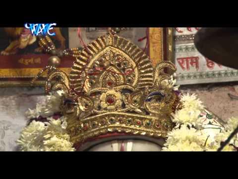 दुश्मनो से बाचा लो अयोध्या - Ayodhya Mere Ram Ki | Devendra Pathak | Hindi Ram Bhajan 2015