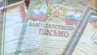 56сад Фильм презентация(, 2013-09-16T20:50:36.000Z)