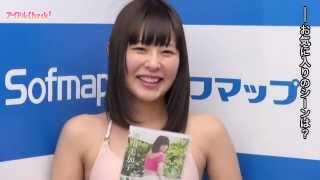 DVD『堀川美加子 Holy Smile』発売記念イベント (アイドルCheck!トップ...
