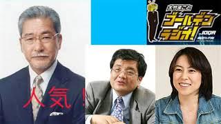 経済アナリストの森永卓郎さんが、日本大学アメリカンフットボール部の...