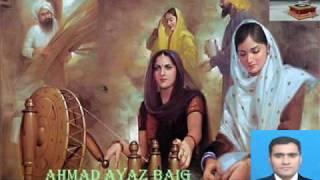 Punjabi Lok Geet by Bushra Sadiq (Mahi ve Chhad Nokri)