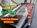 Download Khmer Remix 2017 | Happy Khmer New Year | Liên Khúc Nhạc Sóng Khmer Remix | Phol Sơn Khmer MP3 song and Music Video