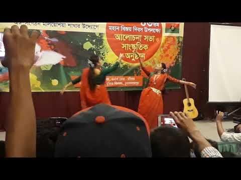 Sundari Komola - Ram Sampath ;Usri Banerjee;Aditi Singh Sharma ! covered by apu