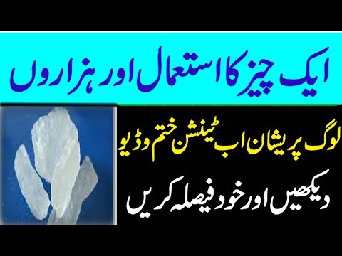 New Technology china technology brand in pakistan review details in urdu hihndi1