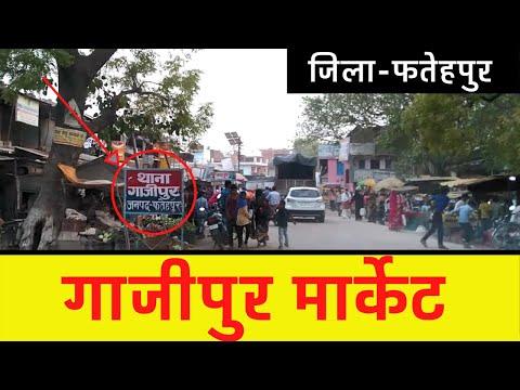Ghazipur Market Area District Fatehpur Uttarpradesh