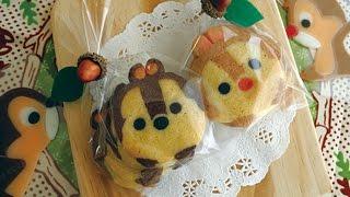 Chip & Dale icebox cookies!チップのツムツム風クッキーレシピ
