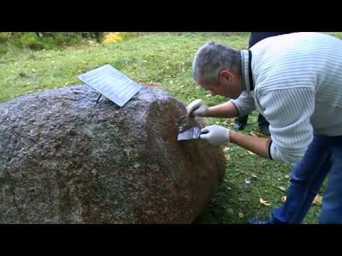 Памятники Киева Изготовление памятников в Киеве заказ
