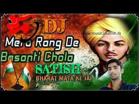 mera-rang-de-basanti-chola_dj-song