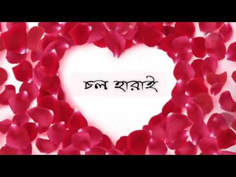 Akashe Dristy Tor Bristy Tor | Love Song
