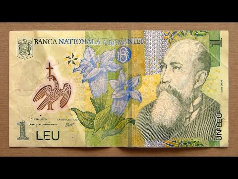 1 Romanian Leu Banknote One Leu Romania 2005 Obverse Reverse