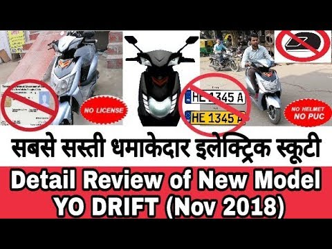 yodrift yo drift electric scooter new model nov 2018 detail review live test ride with 2. Black Bedroom Furniture Sets. Home Design Ideas