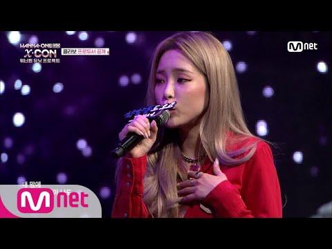 [ENG Sub] Wanna One Go [2화] 상암동도 오고 그래서의 정체는! 음원퀸 '헤이즈(Heize)' 180514 EP.18