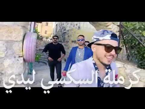 Arabic Remix - Fi Ha ( Burak Balkan Remix ) BASS BOOSTED