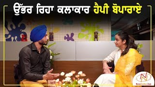 Interview with Hapee Boparai || Singer || Gurdeep Grewal || Rang Punjab De