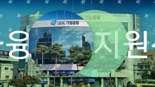 서민금융생활지원~서민금융통합지원센터