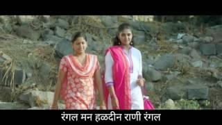 Sairat zala ji with lyrics