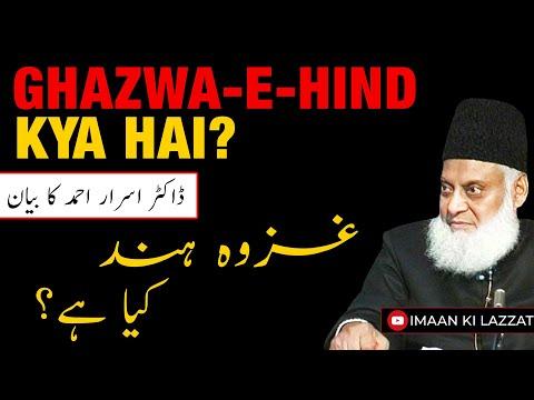 Jaun Elia | Sab Ko Ik Hadsa Zaroori He | Best of 2 Line Urdu Poetry By Jon Elia in Urdu / Hindi from YouTube · Duration:  4 minutes 19 seconds