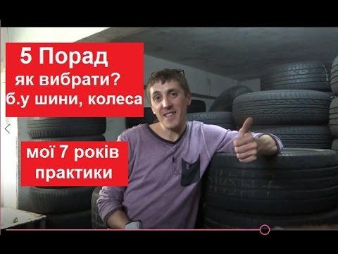 Как проверяют б/у шины перед продажей? КОЛЕСО - YouTube