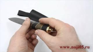 Кизлярский нож Стерх 2