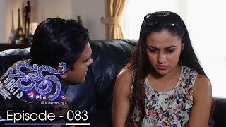 Pini | Episode 83 - (2017-12-14) | ITN Thumbnail