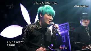 XIA Junsu - Flower (ballad version) LIVE @ EBS Space [han / rom / eng]