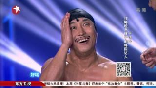 生活大爆笑gag concert 不怕冷 打肿脸充胖子的韩国达人 东方卫视官方高清版 20150124
