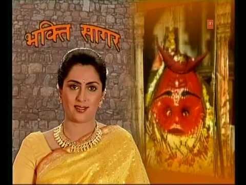 Bhairav Ashtak By Anuradha Paudwal [Full Video Song] I Bhakti Sagar, Shri Kal Bhairav Vandana