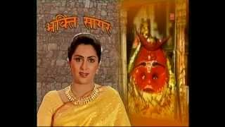 Bhairav Ashtak By Anuradha Paudwal [Full Video Song] I Bhakti Sagar, Shri Kal Bhairav Vandana