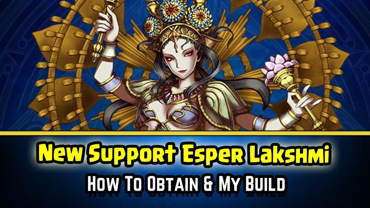 final fantasy exvius how to get espers