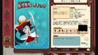NikQネタ ユニットモーション集13