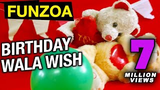 Gambar cover Birthday Wala Wish Le Lo | Funny Happy Birthday Song in Hindi | Funzoa Video