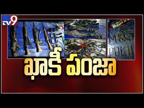 Malkangiri police display slain Maoists guns - TV9
