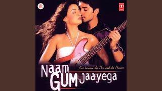 Provided to by tseries music us ladki pe dil aaya · anuradha paudwal kumar sanu anand-milind praveen bhardwaj naam gum jaayega ℗ t-series relea...