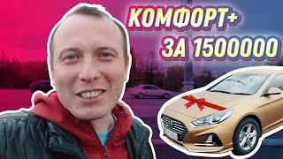 Москвада беш кундо 40 000 рубль иштеген кыргыздар Яндекс такси
