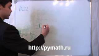 ЕГЭ физика А22 магнитные явления 2012. Видео урок.(ЕГЭ физика А22 магнитные явления 2012. Видео урок. На рисунке изображён проволочный виток, по которому течёт..., 2012-03-27T18:57:11.000Z)