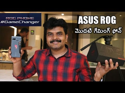 ASUS ROG Phone With All Accessories Impressions ll in Telugu ll