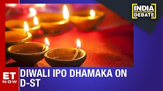 Diwali IPO dhamaka on D-ST, are they worth a subscription? | India Development Debate