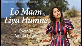 Lo Maan Liya - Raaz Reboot   Cover By Amrita Nayak   Arijit Singh   Jeet Ganguly   Ft. Uptownie