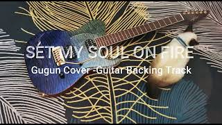 GUGUN - Set My Soul On Fire Cover - Guitar Backing Track