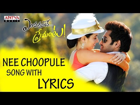 Nee Choopule Full Song With Lyrics - Endukante Premanta Songs - Ram, Tamanna, Karunakaran