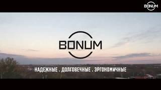 Компания Бонум, производство прицепов, видео производства Видео-продакшн студия «4точки»