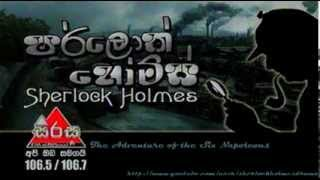 Sherlock Holmes:The Adventure of the Six Napoleons
