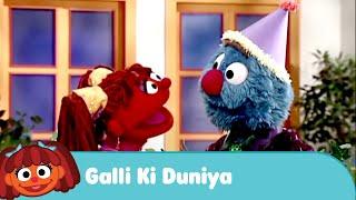 Galli Galli Sim Sim - Galli ki Duniya | Happy Birthday Chamki
