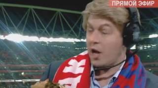 Большая разница: Пародия на футбольных комментаторов (Часть 2)