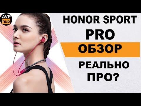 Обзор HONOR Sport PRO Am66  / Лучшие беспроводные наушники до 5000