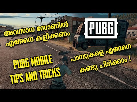 PUBG MOBILE End Zone Tips And Tricks Malayalam | How To Spot Snakes !